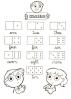 Atividades Língua Inglesa 1